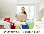 laundry and household concept   ... | Shutterstock . vector #1108141184