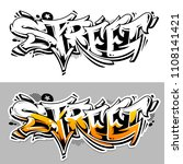 street graffiti vector... | Shutterstock .eps vector #1108141421