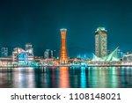 kobe  japan   nov 25  2017  ... | Shutterstock . vector #1108148021