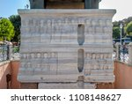 the obelisk of theodosius is... | Shutterstock . vector #1108148627