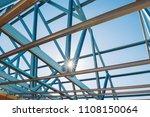 new home under construction... | Shutterstock . vector #1108150064
