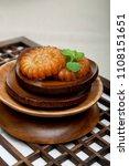 korean traditional snack  hangwa   Shutterstock . vector #1108151651