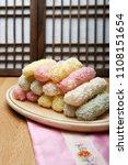 korean traditional snack  hangwa | Shutterstock . vector #1108151654