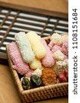 korean traditional snack  hangwa | Shutterstock . vector #1108151684