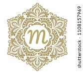 gold monogram   ornamental frame | Shutterstock .eps vector #1108157969