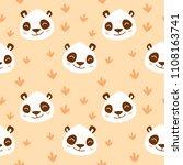 smile animal face seamless... | Shutterstock .eps vector #1108163741