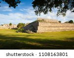 majestic kabah ruins  mexico.... | Shutterstock . vector #1108163801