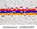 flags  of armenia behind a... | Shutterstock . vector #1108164395
