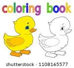 Book Coloring  Duckling
