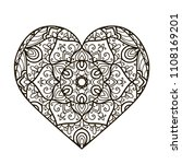 heart with floral mandala.... | Shutterstock .eps vector #1108169201