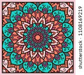 mandala. ethnic decorative... | Shutterstock .eps vector #1108169219