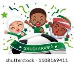 vector illustration of saudi...