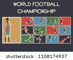 world football championship... | Shutterstock .eps vector #1108174937