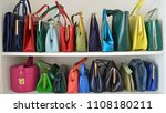 organized colorful vintage... | Shutterstock . vector #1108180211
