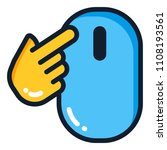 left click mouse icon blue with ... | Shutterstock .eps vector #1108193561