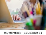 education concept. students... | Shutterstock . vector #1108200581