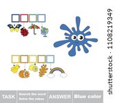 educational puzzle game for... | Shutterstock .eps vector #1108219349