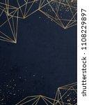 vivid textured geometric frame. ... | Shutterstock . vector #1108229897
