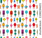 chinese lantern paper holiday... | Shutterstock .eps vector #1108234631