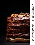 homemade chocolate cake with... | Shutterstock . vector #1108238615