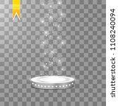 vector floodlights. scene.... | Shutterstock .eps vector #1108240094