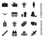 set of simple vector isolated... | Shutterstock .eps vector #1108241054