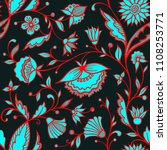 graphic seamless pattern with... | Shutterstock . vector #1108253771