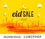 sale banner or sale poster for... | Shutterstock .eps vector #1108255409