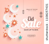 sale banner or sale poster for... | Shutterstock .eps vector #1108257431