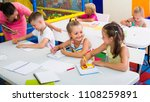 cheerful smiling primary school ... | Shutterstock . vector #1108259891