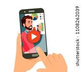 video tutorial vector....   Shutterstock .eps vector #1108262039