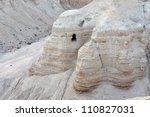 Aerial Landscape View Of Qumra...