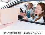 selective focus of smiling... | Shutterstock . vector #1108271729
