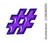 shiny sparkling plastic purple...   Shutterstock . vector #1108280054