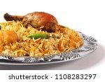 closeup of chicken biryani ... | Shutterstock . vector #1108283297