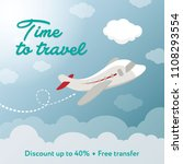 time to travel. square banner... | Shutterstock .eps vector #1108293554