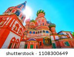 moscow  russia  st. basil's... | Shutterstock . vector #1108300649