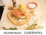 salmon steakes with lemon on...   Shutterstock . vector #1108306541
