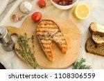 salmon fish fillet grilled steak   Shutterstock . vector #1108306559
