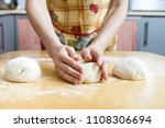 woman hands kneading dough... | Shutterstock . vector #1108306694