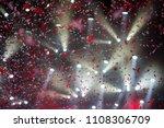 bokeh abstract texture....   Shutterstock . vector #1108306709