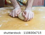 cook preparing dough for pizza...   Shutterstock . vector #1108306715