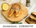 garlic butter bread and...   Shutterstock . vector #1108306745