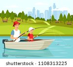 cartoon dad and son sitting in... | Shutterstock .eps vector #1108313225