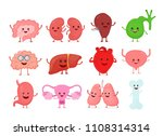 cute smiling happy human... | Shutterstock . vector #1108314314