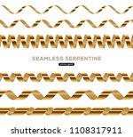 spiral golden seamless...   Shutterstock .eps vector #1108317911