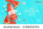 promo web banner with iced... | Shutterstock .eps vector #1108332251
