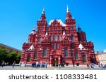 26 may 2018  moscow  russia ... | Shutterstock . vector #1108333481