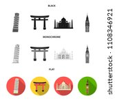 sights of different countries... | Shutterstock .eps vector #1108346921