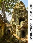 ta prohm temple at angkor wat... | Shutterstock . vector #1108350881